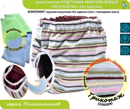 Фото: www.ekopups.com.ua