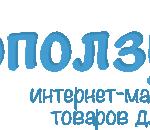 поползун лого магазин