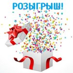 surprise-present-box-vector-601429